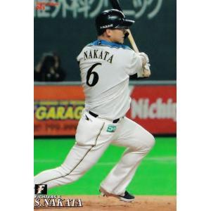 85 【中田翔/北海道日本ハムファイターズ】カルビー 2019プロ野球チップス第2弾 レギュラー jambalaya