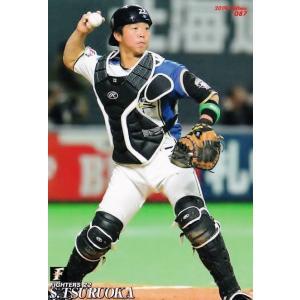 87 【鶴岡慎也/北海道日本ハムファイターズ】カルビー 2019プロ野球チップス第2弾 レギュラー jambalaya