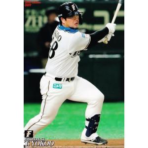 89 【横尾俊建/北海道日本ハムファイターズ】カルビー 2019プロ野球チップス第2弾 レギュラー jambalaya