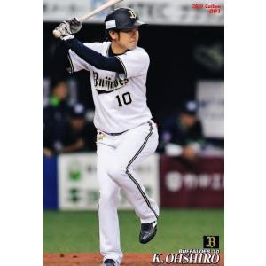 91 【大城滉二/オリックス・バファローズ】カルビー 2019プロ野球チップス第2弾 レギュラー|jambalaya