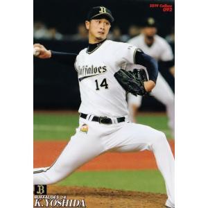 92 【吉田一将/オリックス・バファローズ】カルビー 2019プロ野球チップス第2弾 レギュラー|jambalaya