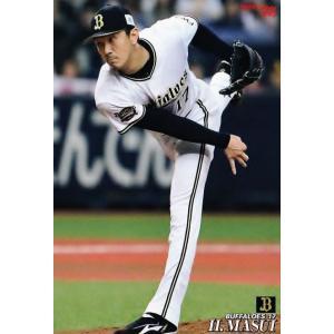 93 【増井浩俊/オリックス・バファローズ】カルビー 2019プロ野球チップス第2弾 レギュラー|jambalaya