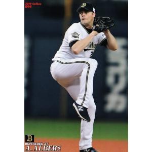94 【A.アルバース/オリックス・バファローズ】カルビー 2019プロ野球チップス第2弾 レギュラー|jambalaya