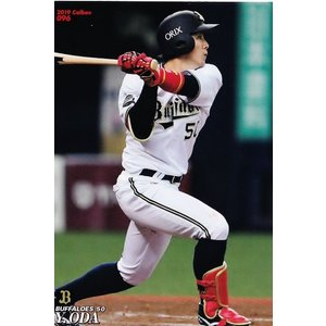 96 【小田裕也/オリックス・バファローズ】カルビー 2019プロ野球チップス第2弾 レギュラー
