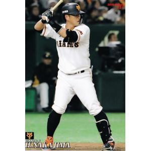 121 【中島宏之/読売ジャイアンツ】カルビー 2019プロ野球チップス第2弾 レギュラー|jambalaya