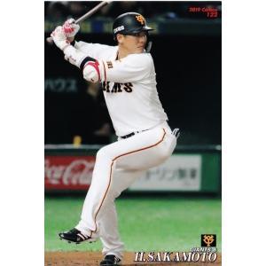 122 【坂本勇人/読売ジャイアンツ】カルビー 2019プロ野球チップス第2弾 レギュラー|jambalaya