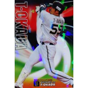 S-32 【T−岡田/オリックス・バファローズ】カルビー 2019プロ野球チップス第2弾 インサート [スターカード]|jambalaya