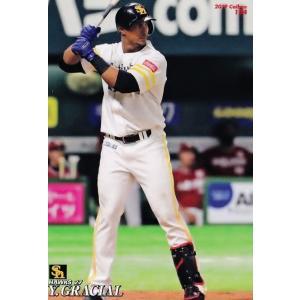 154 【Y.グラシアル/福岡ソフトバンクホークス】カルビー 2019プロ野球チップス第3弾 レギュ...