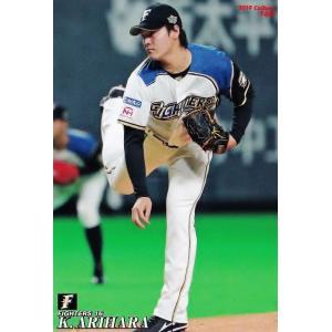 160 【有原航平/北海道日本ハムファイターズ】カルビー 2019プロ野球チップス第3弾 レギュラー