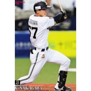 168 【中川圭太(ROOKIE)/オリックス・バファローズ】カルビー 2019プロ野球チップス第3弾 レギュラー|jambalaya
