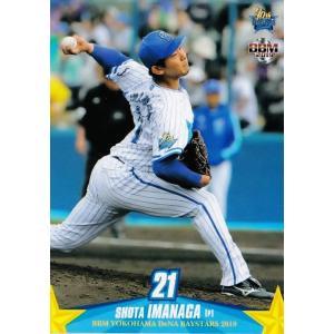 9 【今永昇太】BBM 横浜DeNAベイスターズ 2019 レギュラー|jambalaya