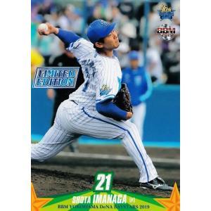 PR02 【今永昇太】BBM 横浜DeNAベイスターズ 2019 プロモーションカード|jambalaya