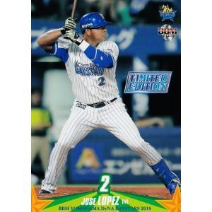 PR05 【J.ロペス】BBM 横浜DeNAベイスターズ 2019 プロモーションカード|jambalaya