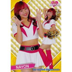 12 【NAYON (ソフトバンク/Honeys)】BBM プロ野球チアリーダーカード2019 -華- レギュラー|jambalaya
