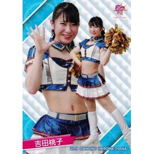 32 【吉田桃子 (日本ハム/FIGHTERS GIRL)】BBM プロ野球チアリーダーカード2019 -華- レギュラー|jambalaya