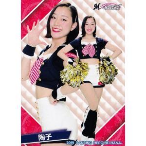 36 【陶子 (ロッテ/M☆Splash!!)】BBM プロ野球チアリーダーカード2019 -華- レギュラー|jambalaya
