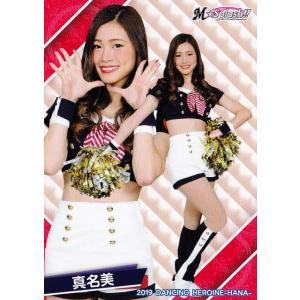 37 【真名美 (ロッテ/M☆Splash!!)】BBM プロ野球チアリーダーカード2019 -華- レギュラー|jambalaya