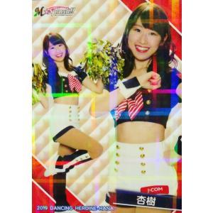 38 【杏樹 (ロッテ/M☆Splash!!)】BBM プロ野球チアリーダーカード2019 -華- レギュラーホロパラレル|jambalaya