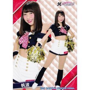 39 【帆波 (ロッテ/M☆Splash!!)】BBM プロ野球チアリーダーカード2019 -華- レギュラー|jambalaya