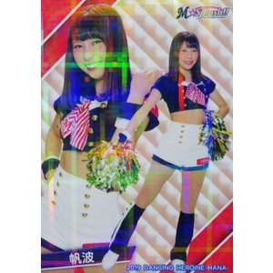 39 【帆波 (ロッテ/M☆Splash!!)】BBM プロ野球チアリーダーカード2019 -華- レギュラーホロパラレル|jambalaya