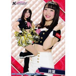 40 【鈴葉 (ロッテ/M☆Splash!!)】BBM プロ野球チアリーダーカード2019 -華- レギュラー|jambalaya