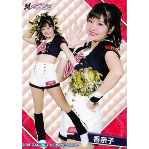 41 【香奈子 (ロッテ/M☆Splash!!)】BBM プロ野球チアリーダーカード2019 -華- レギュラー|jambalaya