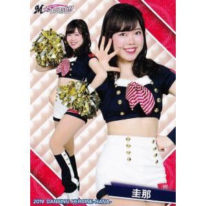 42 【圭那 (ロッテ/M☆Splash!!)】BBM プロ野球チアリーダーカード2019 -華- レギュラー|jambalaya