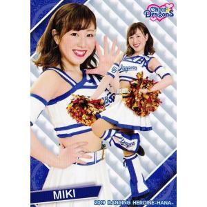 72 【MIKI (中日/チアドラゴンズ2019)】BBM プロ野球チアリーダーカード2019 -華- レギュラー|jambalaya