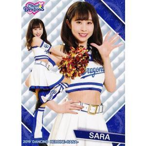 73 【SARA (中日/チアドラゴンズ2019)】BBM プロ野球チアリーダーカード2019 -華- レギュラー|jambalaya
