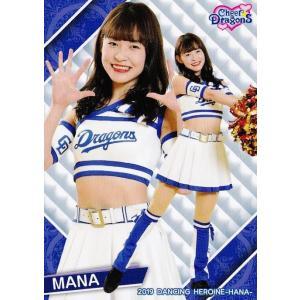 74 【MANA (中日/チアドラゴンズ2019)】BBM プロ野球チアリーダーカード2019 -華- レギュラー|jambalaya