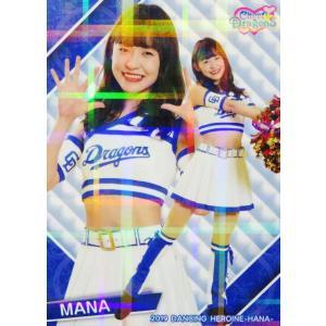 74 【MANA (中日/チアドラゴンズ2019)】BBM プロ野球チアリーダーカード2019 -華- レギュラーホロパラレル|jambalaya