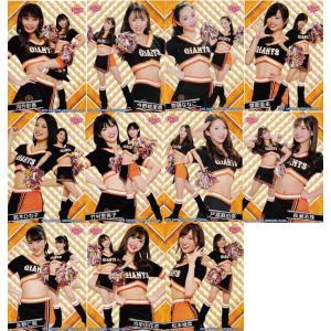 【巨人/Venus】BBM プロ野球チアリーダーカード2019 -華- レギュラーチームコンプリートセット 全11種|jambalaya