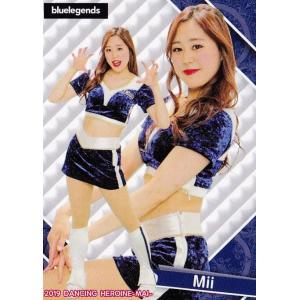 5 【Mii (西武/bluelegends)】BBM プロ野球チアリーダーカード2019 -舞- レギュラー|jambalaya