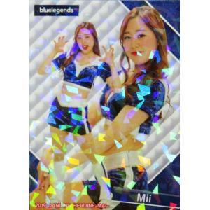 5 【Mii (西武/bluelegends)】BBM プロ野球チアリーダーカード2019 -舞- レギュラーホロパラレル|jambalaya
