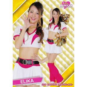 10 【ELIKA (ソフトバンク/Honeys)】BBM プロ野球チアリーダーカード2019 -舞- レギュラー|jambalaya