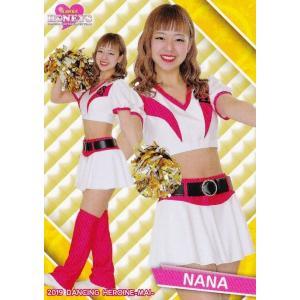11 【NANA (ソフトバンク/Honeys)】BBM プロ野球チアリーダーカード2019 -舞- レギュラー|jambalaya