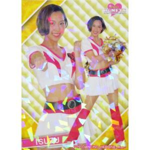 13 【ISUZU (ソフトバンク/Honeys)】BBM プロ野球チアリーダーカード2019 -舞- レギュラーホロパラレル|jambalaya