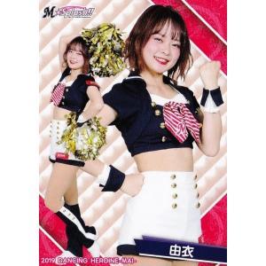 34 【由衣 (ロッテ/M☆Splash!!)】BBM プロ野球チアリーダーカード2019 -舞- レギュラー|jambalaya