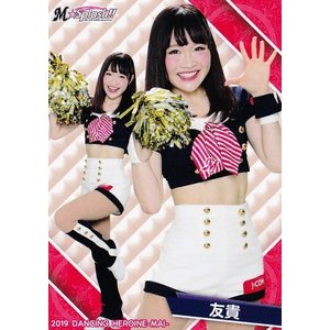 35 【友貴 (ロッテ/M☆Splash!!)】BBM プロ野球チアリーダーカード2019 -舞- レギュラー|jambalaya