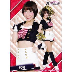 37 【紗蓉 (ロッテ/M☆Splash!!)】BBM プロ野球チアリーダーカード2019 -舞- レギュラー|jambalaya