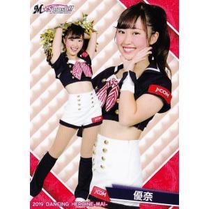 39 【優奈 (ロッテ/M☆Splash!!)】BBM プロ野球チアリーダーカード2019 -舞- レギュラー|jambalaya