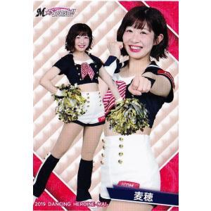 40 【麦穂 (ロッテ/M☆Splash!!)】BBM プロ野球チアリーダーカード2019 -舞- レギュラー|jambalaya