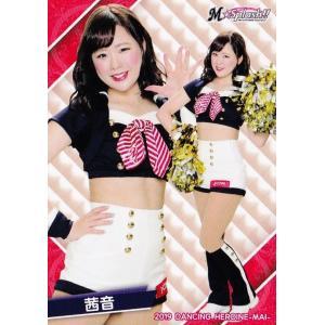 41 【茜音 (ロッテ/M☆Splash!!)】BBM プロ野球チアリーダーカード2019 -舞- レギュラー|jambalaya