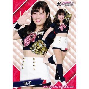 43 【萌子 (ロッテ/M☆Splash!!)】BBM プロ野球チアリーダーカード2019 -舞- レギュラー|jambalaya