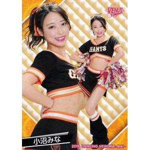 64 【小沼みな (巨人/Venus)】BBM プロ野球チアリーダーカード2019 -舞- レギュラー|jambalaya