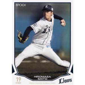 6 【齊藤大将/埼玉西武ライオンズ】エポック 2019 NPBプロ野球カード レギュラー|jambalaya