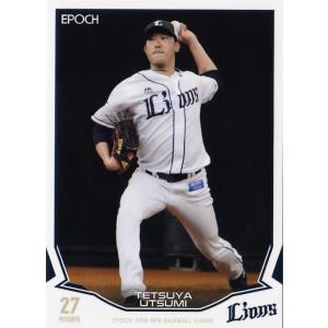 10 【内海哲也/埼玉西武ライオンズ】エポック 2019 NPBプロ野球カード レギュラー|jambalaya