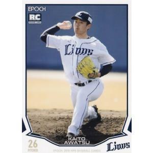 33 【粟津凱士(ROOKIE)/埼玉西武ライオンズ】エポック 2019 NPBプロ野球カード レギュラー|jambalaya