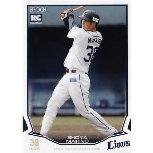 34 【牧野翔矢(ROOKIE)/埼玉西武ライオンズ】エポック 2019 NPBプロ野球カード レギュラー|jambalaya