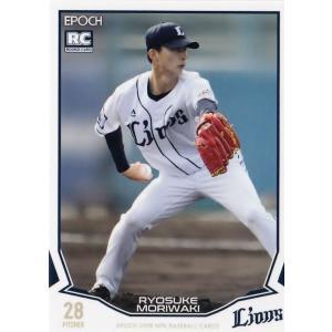35 【森脇亮介(ROOKIE)/埼玉西武ライオンズ】エポック 2019 NPBプロ野球カード レギュラー|jambalaya